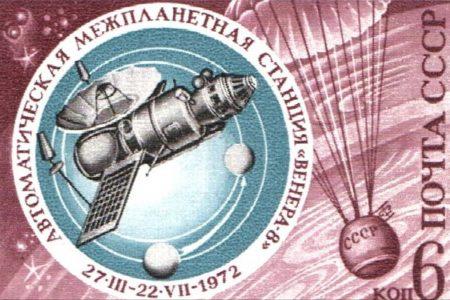 A Defunct Soviet Venus Probe Will Crash Into Earth After Decades in Orbit – Motherboard
