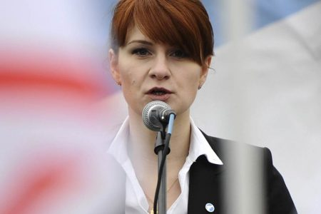 Russian agent Maria Butina's boyfriend Paul Erickson accused of fraud – NBCNews.com