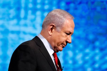 Netanyahu appears to say war with Iran is common goal – NBCNews.com