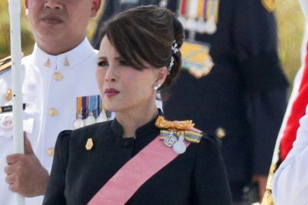 Princess Ubolratana to contest Thailand elections as PM candidate – Aljazeera.com