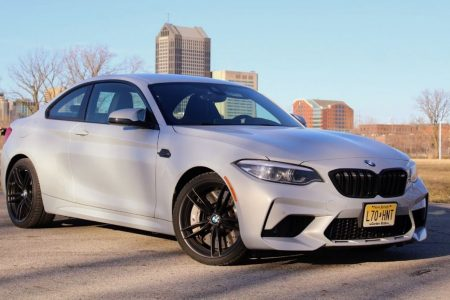 Review: The 2019 BMW M2 Competition takes fun to the next level – CNBC