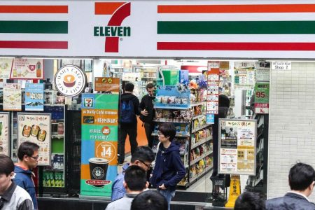7-Eleven wants to shake up India's massive food retail market – CNN