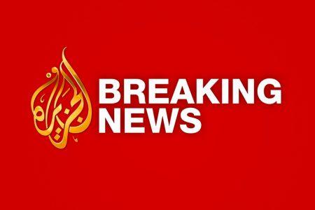 Malaysia: Kim Jong Nam murder suspect freed – Aljazeera.com