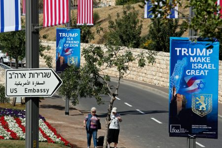 US Closes Jerusalem Consulate and Demotes Palestine Mission – TIME